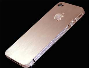 Worlds most expensive mobile phone